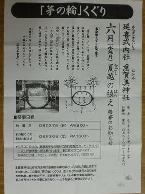 Cimg0486_2
